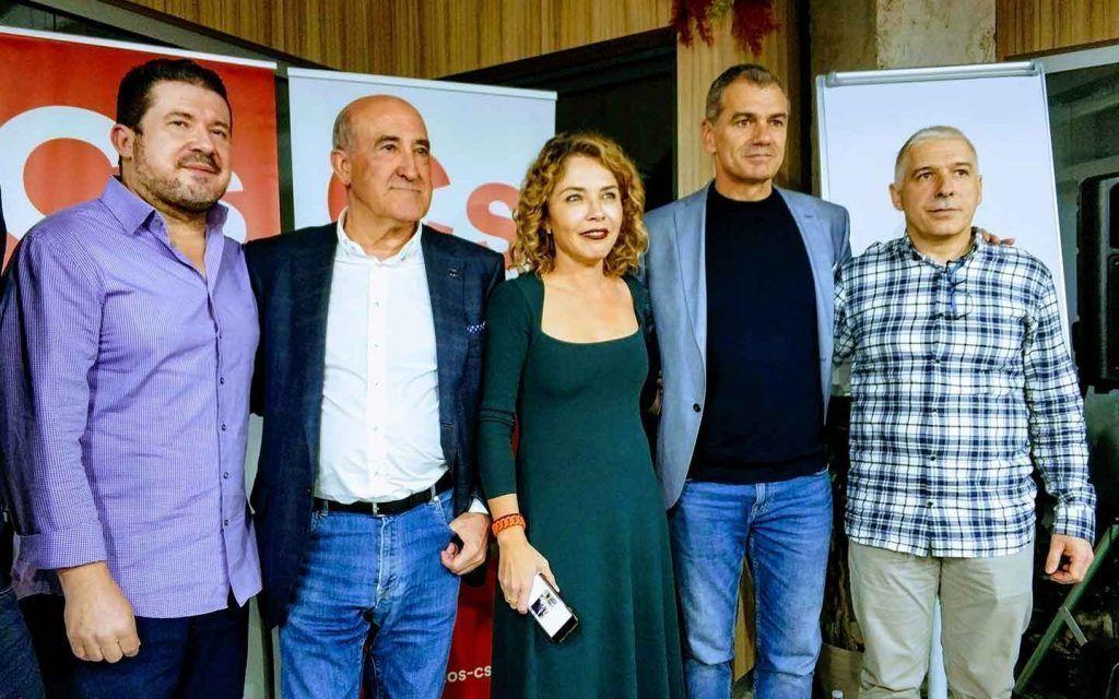 Clot de la Sal clotdelasal-blog-reunionciudadanos5-1024x640 Reunión provincial Ciudadanos